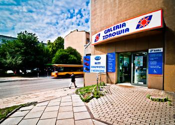 Zdjęcie sklepu w Łodzi Galeria Zdrowia